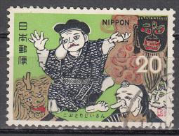 Japan   Scott No.  1179    Used  Year  1974 - 1926-89 Emperor Hirohito (Showa Era)