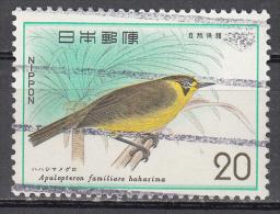 Japan   Scott No.  1201    Used  Year  1975 - 1926-89 Emperor Hirohito (Showa Era)