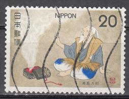 Japan   Scott No.  1206    Used  Year  1975 - 1926-89 Emperor Hirohito (Showa Era)