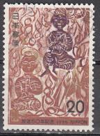 Japan   Scott No.  1207    Used  Year  1975 - 1926-89 Keizer Hirohito (Showa-tijdperk)