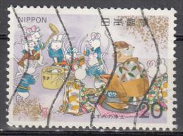 Japan   Scott No.  1210    Used  Year  1975 - 1926-89 Keizer Hirohito (Showa-tijdperk)