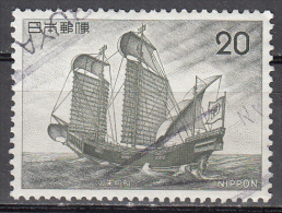 Japan   Scott No.  1221    Used  Year  1975 - 1926-89 Emperor Hirohito (Showa Era)