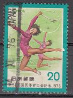 Japan   Scott No.  1265    Used  Year  1976 - 1926-89 Keizer Hirohito (Showa-tijdperk)