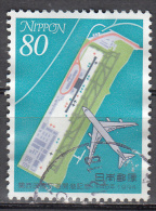Japan   Scott No.  2424   Used  Year  1994 - 1926-89 Keizer Hirohito (Showa-tijdperk)