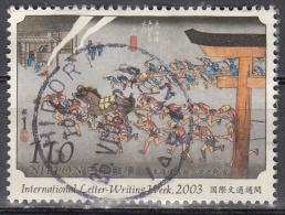 Japan   Scott No.  2866    Used  Year  2003 - 1926-89 Emperor Hirohito (Showa Era)