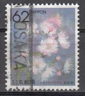 Japan   Scott No.  Z51    Used  Year  1990 - Gebruikt