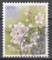 Japan  Scott No. Z486    Used   Year  2001 - 1926-89 Keizer Hirohito (Showa-tijdperk)