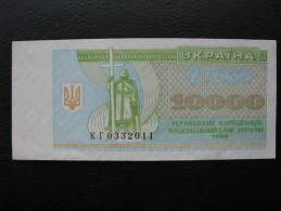 Ukraine 10000 Karbovantsiv 1996 AUNC - Ukraine