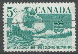 Canada. 1958 Centenary Of British Colombia. 5c Used - 1952-.... Reign Of Elizabeth II
