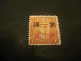 K8651- Stamp Mint Hinged Meng Chiang 10c On 1c Orange - 1941-45 Northern China