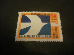 K8675- Stamp MNH China-1971-SC. 1739- AOPU- $5 Orange -plie Visble On Front - Nuovi