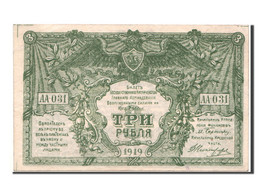 Russie, 3 Roubles Type 1919 - Russie