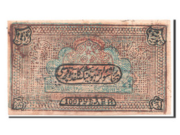 [#80984] Russie, 100 Roubles Type 1920-23 - Russie