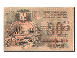 [#81027] Russie, 50 Roubles Type 1918 - Russie