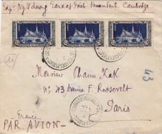 1954, LETTRE , CAMBODGE, PHNOM PENH Pour FRANCE  /5125 - Cambodge