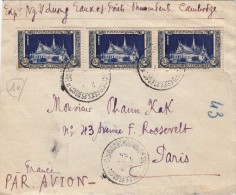 1954, LETTRE , CAMBODGE, PHNOM PENH Pour FRANCE  /5125 - Cambogia