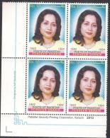 PAKISTAN MNH 2013 Perveen Shakir Poet Writer, Block Of 4 - Pakistan