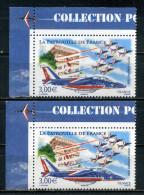 VARIETE PEU COMMUNE DU PA N° 71a  PATROUILLE DE FRANCE NEUFS ** A VOIR - 1960-.... Postfris