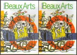 """2 Cartes Postales édition """"Carte à Pub"""" - Beaux Arts (magazine) - Fernand Léger, La Grande Parade (1954) - Publicité"""