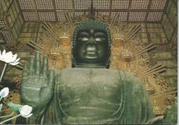 The Great Buddha Daibutsu (Vairocana) Bronze Photo Eisuke Ueda Copyright Todaiji Temple Used To Australia - Hiroshima