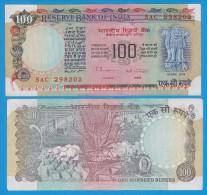 INDIA  100 RUPIAS  1.979  KM#86h  SC-/UNC-   T-DL-10.728 - India