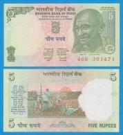 INDIA  5 RUPIAS  SC/UNC/PLANCHA    T-DL-10.729 - India