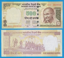 INDIA  500 RUPIAS  2.011  SC/UNC/PLANCHA    T-DL-10.732 - India
