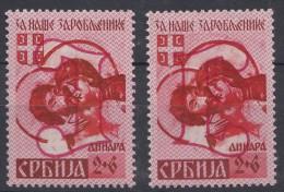 Germany Occupation Of Serbia - Serbien 1941 Mi#56 III And IV Mint Hinged - Occupation 1938-45