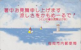 Télécarte Japon / 110-549 - Bateau Voilier & Phare - Ship & Lighthouse  Japan Phonecard - Leuchtturm TK Teleca - MD 2221 - Phares