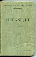 Cours élémentaire De Mécanique Industrielle E Gouard, G Hiernaux - Livres Scolaires