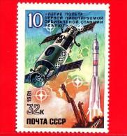RUSSIA  - URSS - CCCP - MNT - 1981 - Spazio 10 Anni Di Voli Spaziali - Stazione Salyut -  32 - 1923-1991 USSR