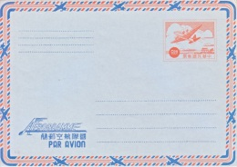 Rep. Of China  23c  AEROGRAM   ** - 1945-... Republic Of China