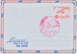 Rep. Of China  23c  AEROGRAM  FDC - 1945-... Republic Of China