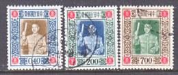 Rep.of China  1124-6    (o) - 1945-... Republic Of China