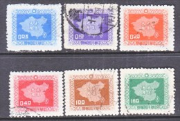 Rep.of China  1157-62    (o)  1957  Issue - 1945-... Republic Of China