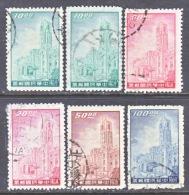 Rep.of China  1196-99  W/  Granite  Paper    (o) - 1945-... Republic Of China