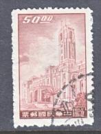 Rep.of China  1198    (o) - 1945-... Republic Of China