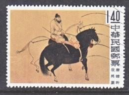 Rep.of China  1262     (o)   HORSE  RIDER - 1945-... Republic Of China