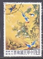 Rep.of China  1263     (o)   FAUNA  BIRDS - 1945-... Republic Of China