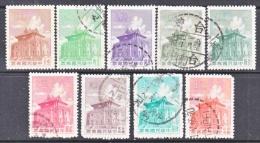 Rep.of China  1270a -83a  GRANITE  PAPER      (o) - 1945-... Republic Of China
