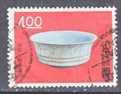Rep.of China  1300     (o)  ANCIENT  CHINESE  ART  TREASURES - 1945-... Republic Of China