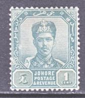 JOHORE  37    *  Wmk  71 - Johore