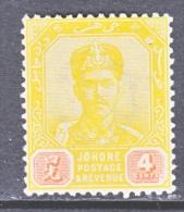 JOHORE  41    *    Wmk  71 - Johore