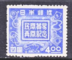JAPAN  383   * - 1926-89 Emperor Hirohito (Showa Era)