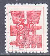 RYUKYU  ISLANDS 47     (o) - Ryukyu Islands