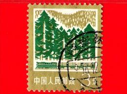 CINA - USATO - 1977 - Foresta - Forestry - 8 - 1949 - ... Repubblica Popolare