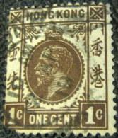 Hong Kong 1912 King George V 1c - Used - Hong Kong (...-1997)