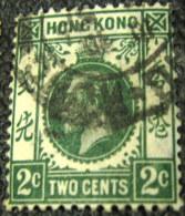 Hong Kong 1912 King George V 2c - Used - Hong Kong (...-1997)