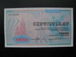 Ukraine Compensation Certificate 2 000000 Karbovantsiv 1992 UNC - Ukraine