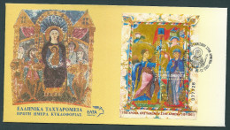 Greece 2001 1700 Years Of Christianity In Armenia M/S FDC - FDC